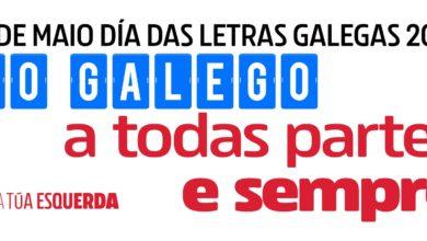 Photo of Esquerda Unida se suma y llama a participar hoy en el 'Día das Letras Galegas'