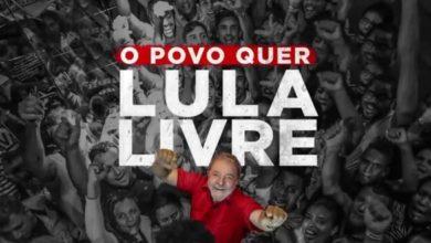 """Photo of IU exige la libertad de Lula da Silva al constatarse a diario en Brasil el """"montaje judicial destapado por la prensa que le ha convertido en un preso político"""""""