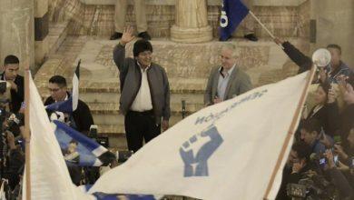 Photo of Izquierda Unida celebra el triunfo electoral de Evo Morales, del MAS y felicita al pueblo de Bolivia