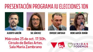 Photo of Presentación del programa de Izquierda Unida para las elecciones generales del 10N