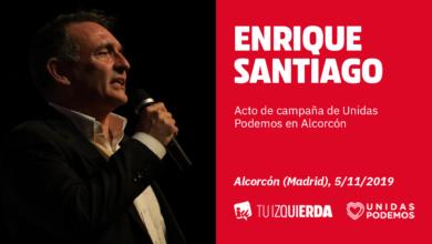 Photo of Enrique Santiago: «La sanidad no está en peligro por los inmigrantes, sino por los ricos que no pagan»