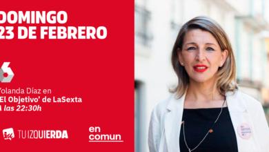 """Photo of Yolanda Díaz: """"Cuando se habla de flexibilidad se hace pensando sólo en el empresario. Habrá que pensar en que esa flexibilidad la tenga también el trabajador para conciliar"""""""