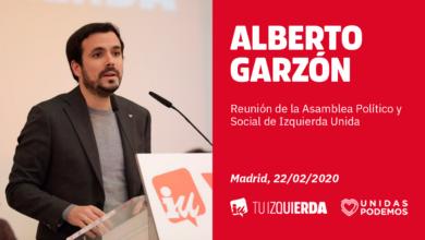 Photo of Alberto Garzón: «Seguimos fieles a una estrategia que, con el tiempo, se ha demostrado eficaz: la unidad. No es perfecta, pero es el único camino posible»
