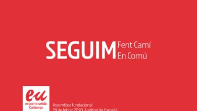 Photo of Esquerra Unida de Catalunya (EUCat) celebra mañana su Asamblea Fundacional bajo el lema 'Seguimos haciendo camino en común'