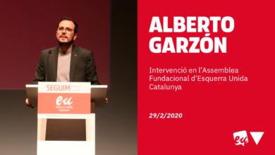 Photo of Intervención de Alberto Garzón en la Asamblea Fundacional de Esquerra Unida Catalunya