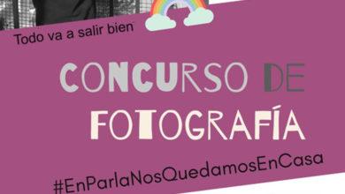 Photo of Concurso de fotografía y banco de imágenes – Ayuntamiento de Parla
