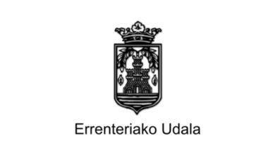 Photo of Suspensión de la zona azul y flexibilización de horario de carga y descarga – Ayuntamiento de Errenteria