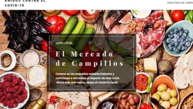 Photo of Directorio web de empresas y comercios – Ayuntamiento de Campillos