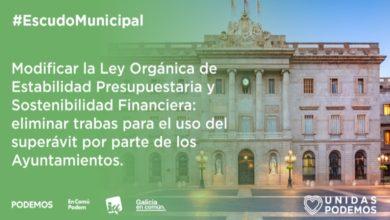 Photo of Unidas Podemos – En Comú Podem – Galicia en Común registra una iniciativa para acabar con el ahogo económico que mantiene la regla de gasto sobre los ayuntamientos