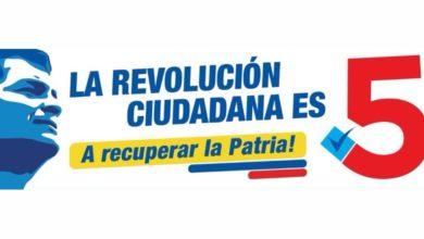 """Photo of IU considera que """"la inhabilitación electoral del partido de Correa impuesta por el Gobierno de Moreno convierte a Ecuador en una dictadura con fachada democrática"""""""