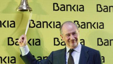 """Photo of IU tacha de """"lamentable noticia para la gente de a pie"""" el fallo de Bankia y avisa del """"mensaje de impunidad que se lanza en las operaciones que tengan la connivencia de los reguladores"""""""
