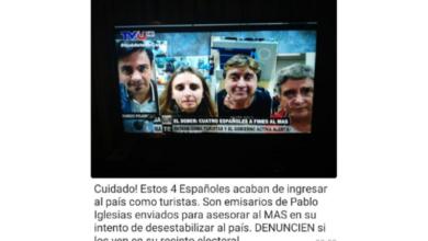 """Photo of IU denuncia el """"acoso y señalamiento"""" que sufren en Bolivia miembros de misiones de observación internacional en las que participa para boicotear su trabajo en las elecciones de hoy"""