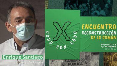 """Photo of Enrique Santiago llama a """"reconstruir lo común y profundizar en la democracia"""" y alerta sobre los """"oportunistas con 'doctrinas de shock' para arrebatarnos lo que nadie nos regaló"""""""